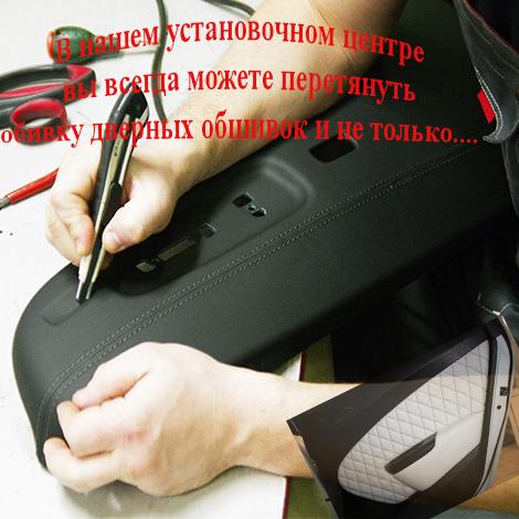 заказать очки гуглес для коптера в сургут